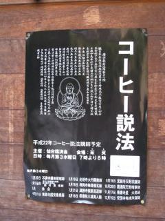 瑞巌寺26