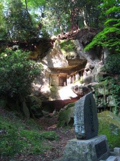 瑞巌寺14