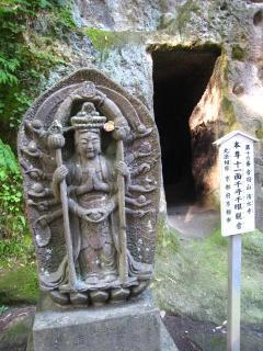 瑞巌寺16