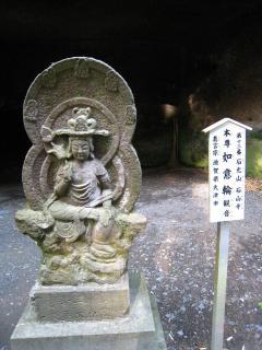 瑞巌寺17
