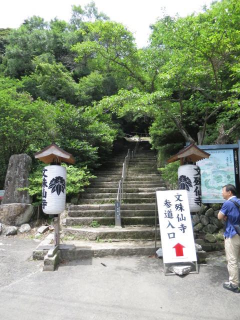 醍醐寺22