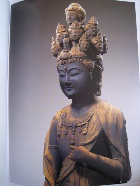 醍醐寺25