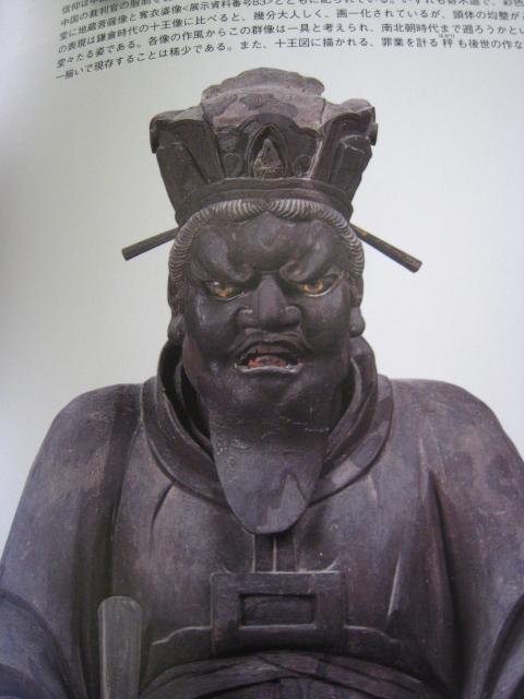jimokuji