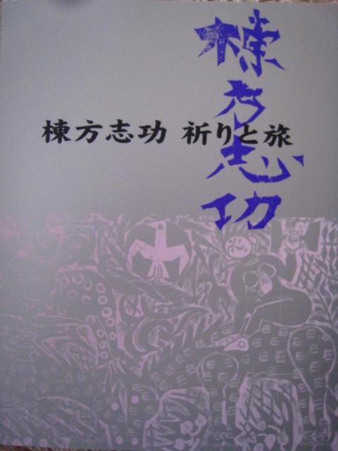munakatashikou