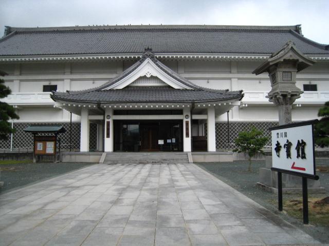 toyokawaiari
