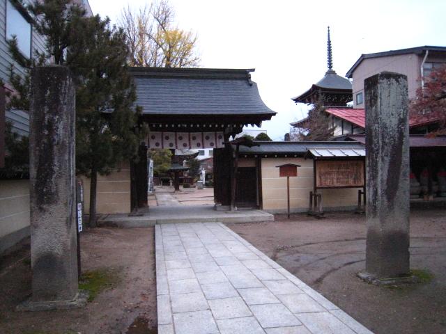 takayamakokubunji