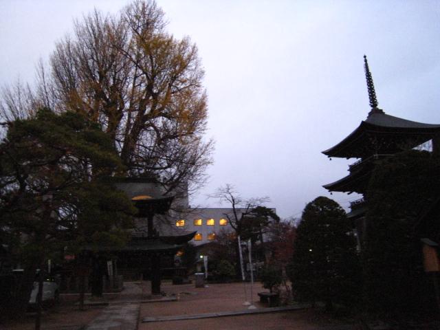 hidakokubunji