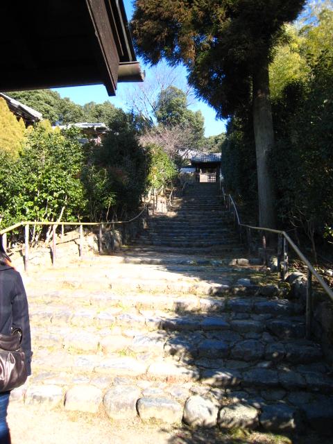 byakugouji