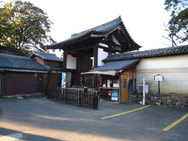 shinyakushiji