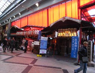 banshouji1
