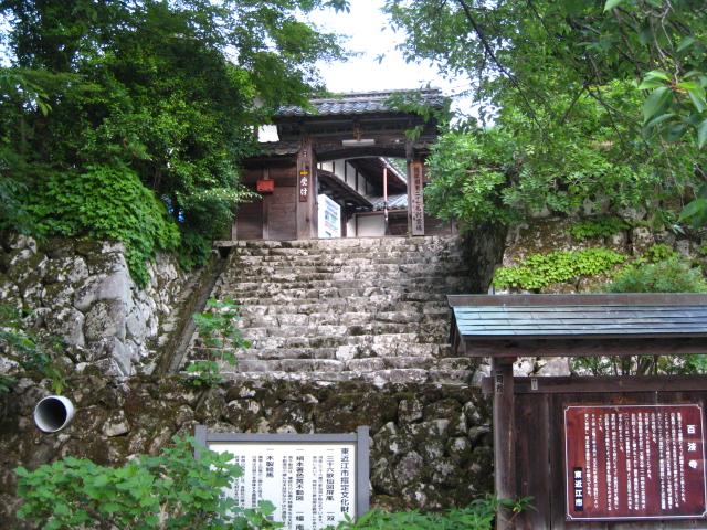 hyakusaiji1