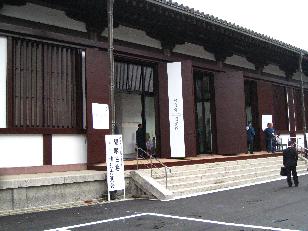 koufukuji10