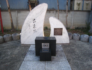 oosukannon5