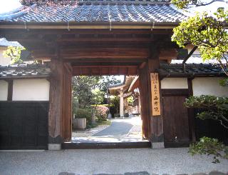 saiho-ji2
