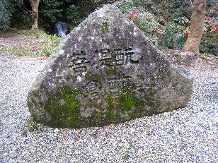 shouryakuji02