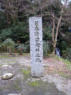 shouryakuji03