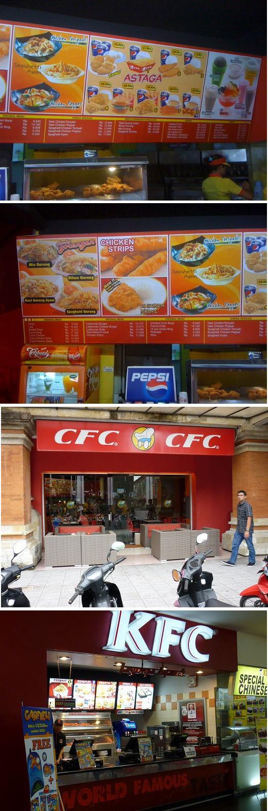 KFC CFCブログサイズ