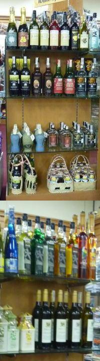 バリ産の酒ブログサイズ