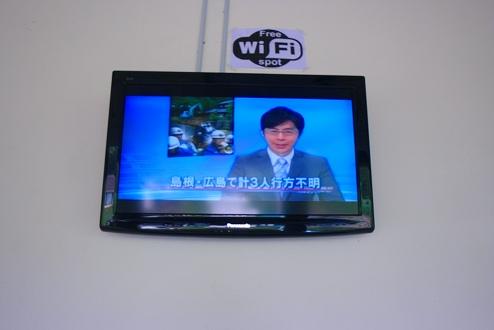 日本語放送