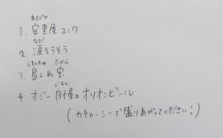 20131215(43).jpg