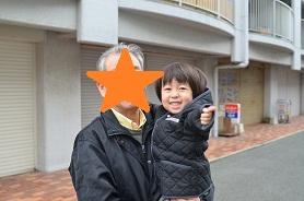 2012-0102(16).jpg