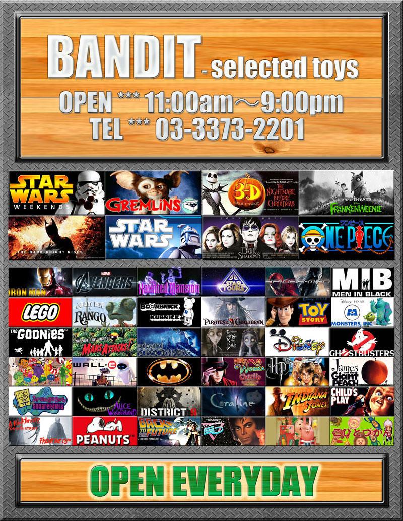 BANDIT-web-shop.jpg