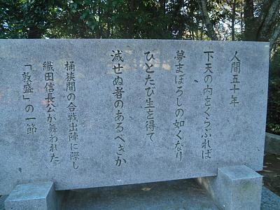 201111263