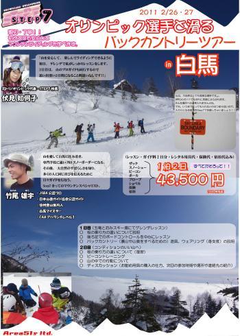 MTPOP_2011_convert_20101213224758.jpg