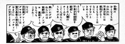 Kyojinnohoshi#01_057