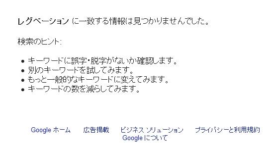 2013y02m27d_003050207.jpg
