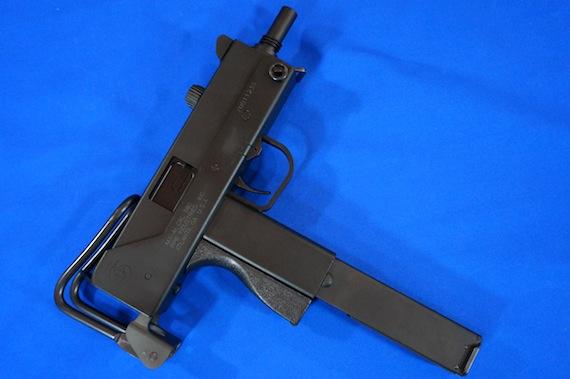 KSC M11A1-3