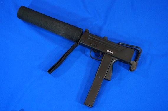 KSC M11A1-4