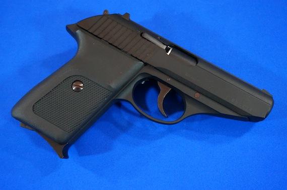 KSC P230JPHW2