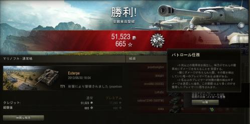 Baidu IME_2013-7-2_5-0-0