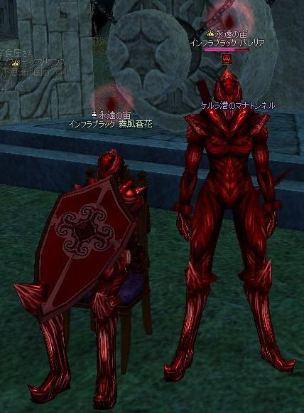 赤い何かが2人・・