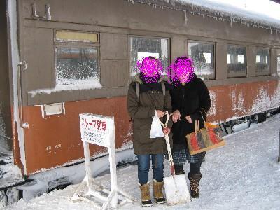 ストーブ列車に乗る