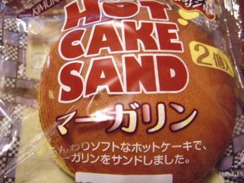 GINZA KIMURAYAの「ホットケーキサンド マーガリン」。