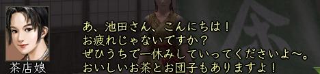 2012y03m12d_031033437.jpg