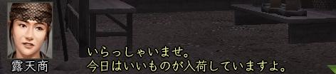 2012y03m12d_031220078.jpg