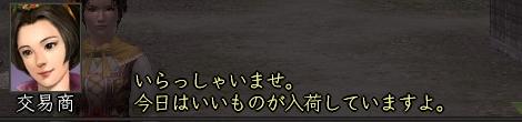 2012y03m12d_040930468.jpg