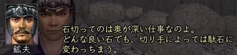 2012y03m12d_041933093.jpg