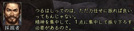 2012y03m12d_041941796.jpg