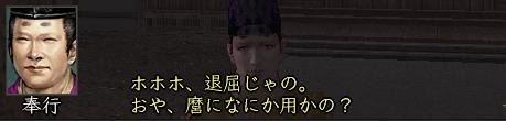 2012y03m12d_045810906.jpg