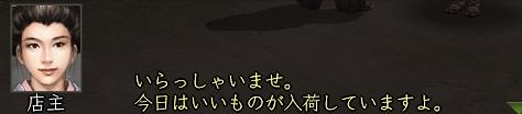 2012y03m16d_034116593.jpg