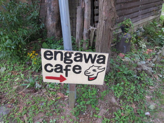 engawa cafe