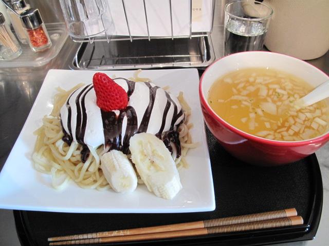 バレンタインde誤麺