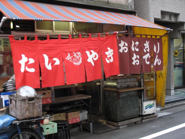 にしみや商店