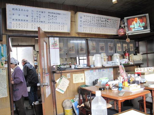 ○金源道寺分店