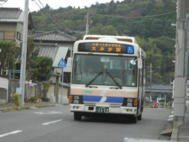 水戸200か1112-1