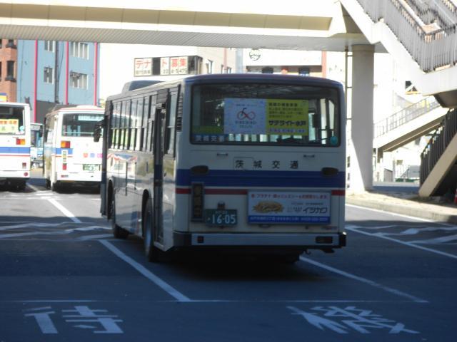 水戸22あ1605-1